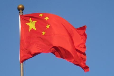 China, Chinese, flag