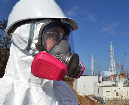 Tepco/ Fukushima  Nuclear accident following tsunami