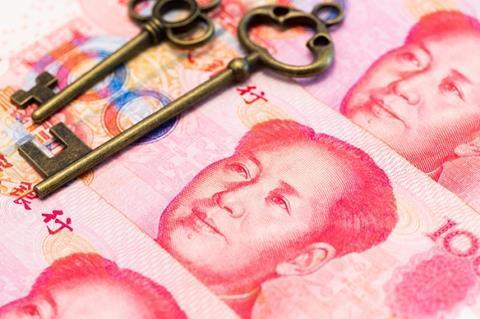china zhong an