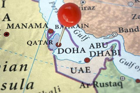 Multaqa Qatar map