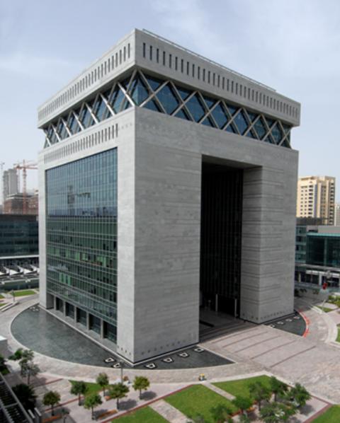 DIFC Building