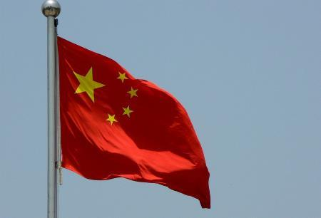 China flag 450