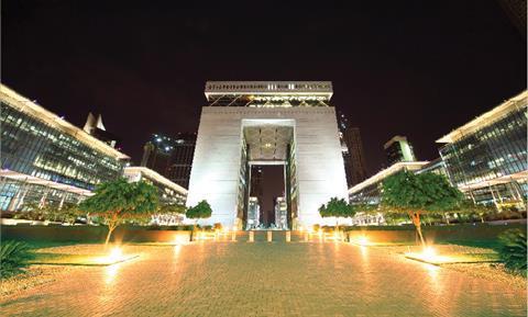 Dubai gate