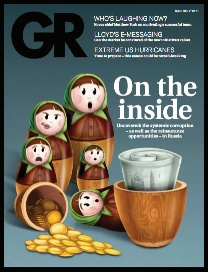 GR June and July 2011 Issue Cover
